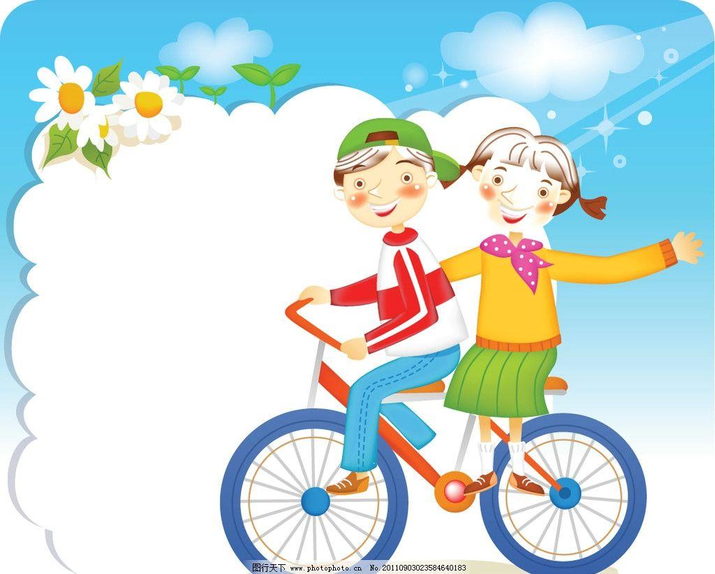 可爱儿童素材 自行车 骑车 孩童 学生 玩耍 小朋友 快乐童年