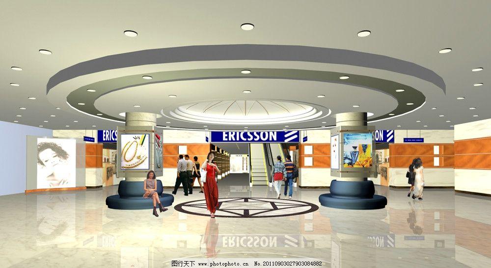 商场一层入口处设计效果图 室内设计 商场 装修 吊顶 拼花地面 珠宝