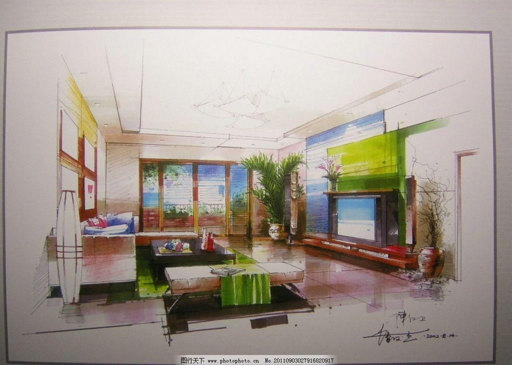 客厅手绘效果图      手绘 室内设计 环境设计 设计 72dpi jpg