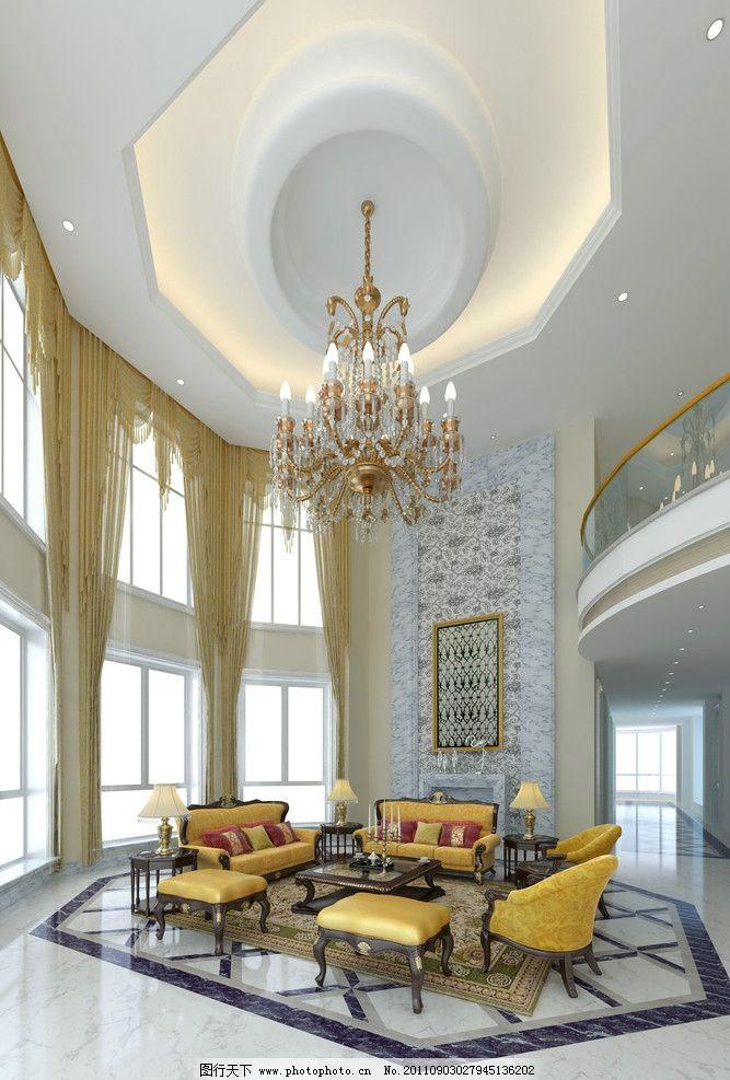 客廳效果圖 別墅             背景墻 天花 地面拼花 窗簾 室內設計