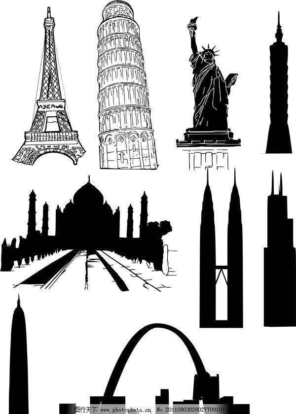国外著名建筑物 矢量 黑白剪影 自由女神像 泰姬陵 城市建筑 建筑家
