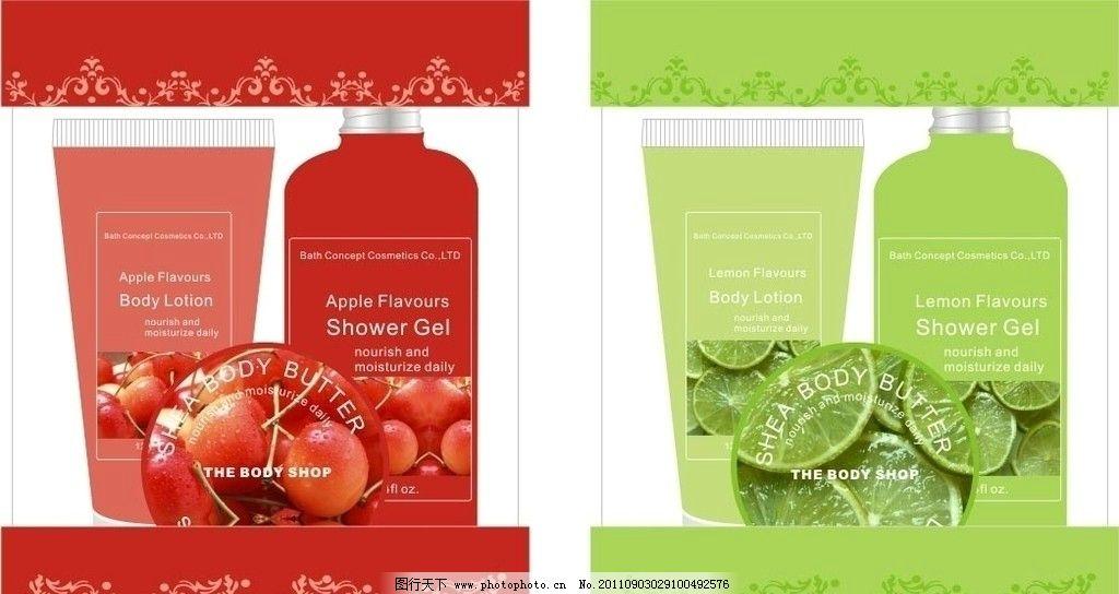 包装设计 化妆品包装盒设计 樱桃柠檬 化妆品包装袋 化妆品包装袋效果