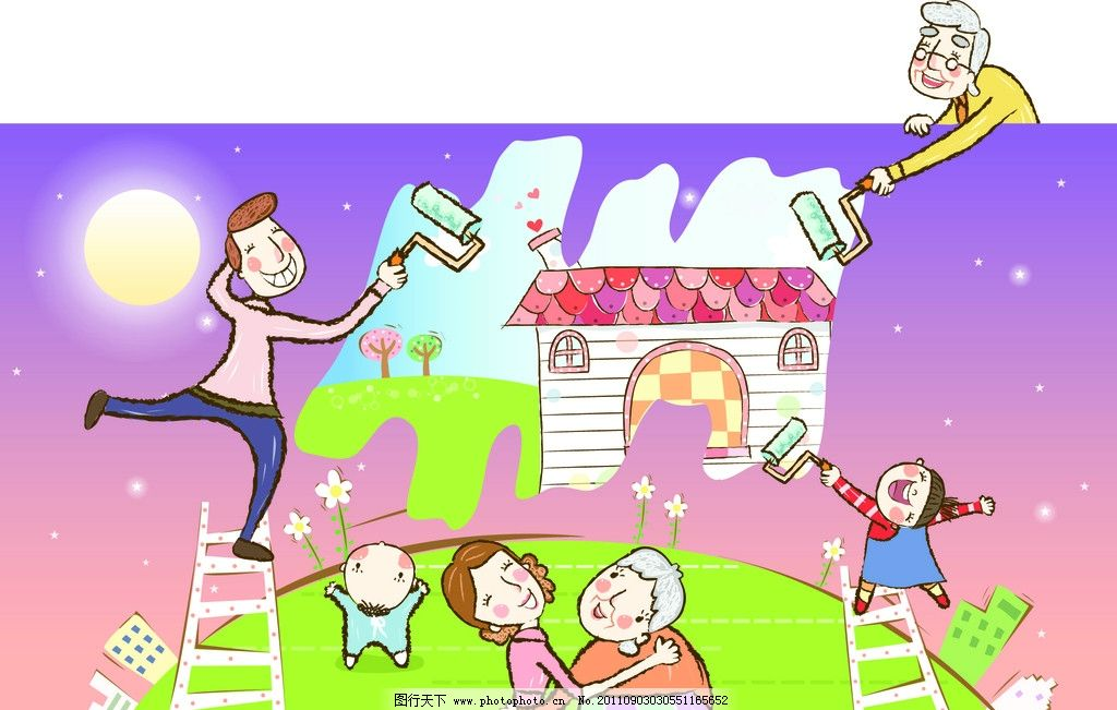 卡通房子幼儿园主题墙