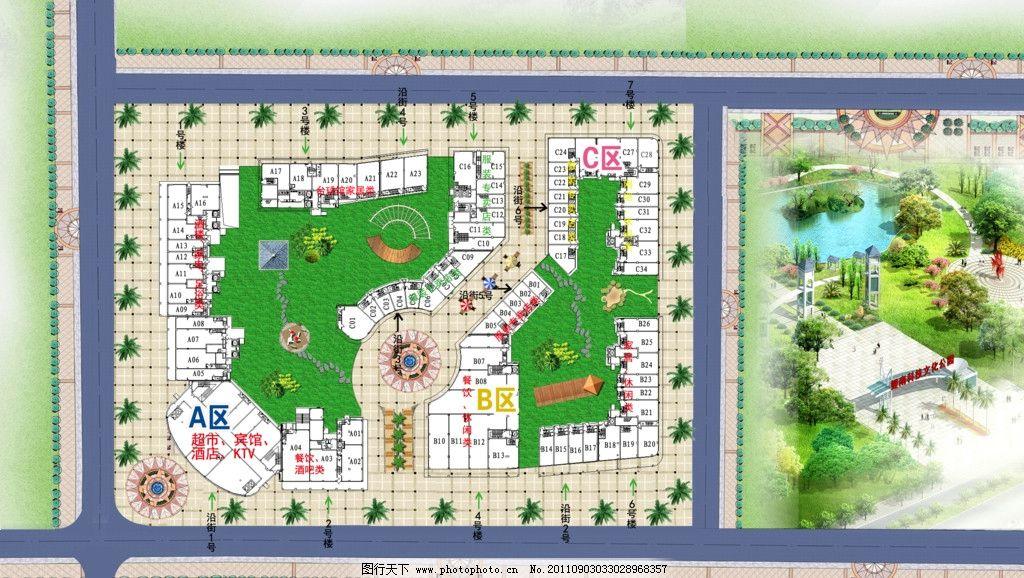 平面图 房地产广告 公园 环境艺术 景观彩色总图 小区设计 园林 欧式