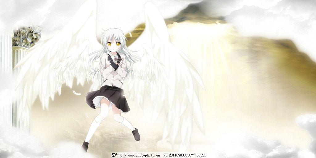 大翅膀漫画女孩图片