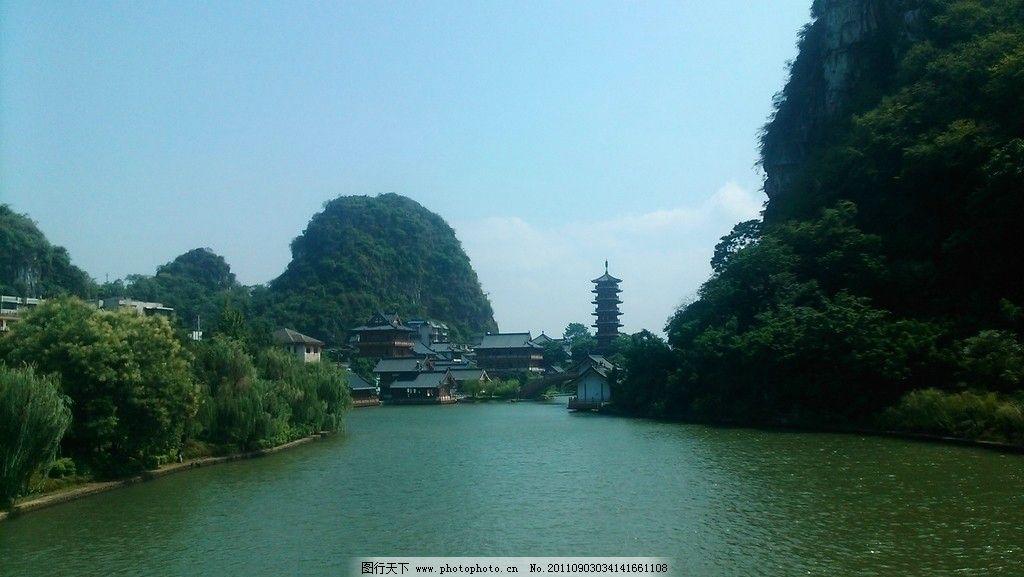 桂林山水图片_自然风景