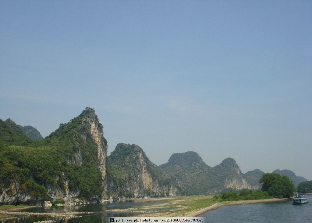 桂林山水 桂林风景 高山 山峦 山水 水面 山水风景 自然景观 摄影 72