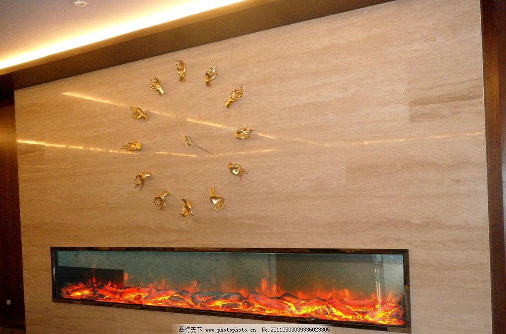 欧式壁炉 电壁炉 真火壁炉 装饰壁炉 装修壁炉 壁炉装潢 壁炉设计