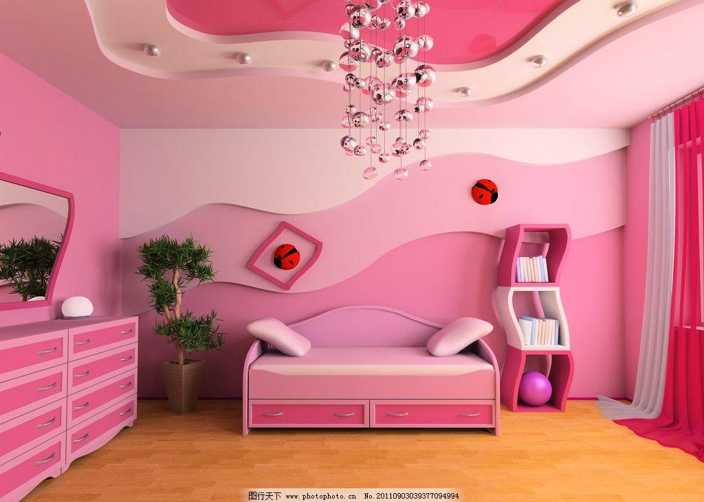 粉色卧室 儿童房间 儿童卧室 粉色房间 浪漫 可爱房间 可爱风格