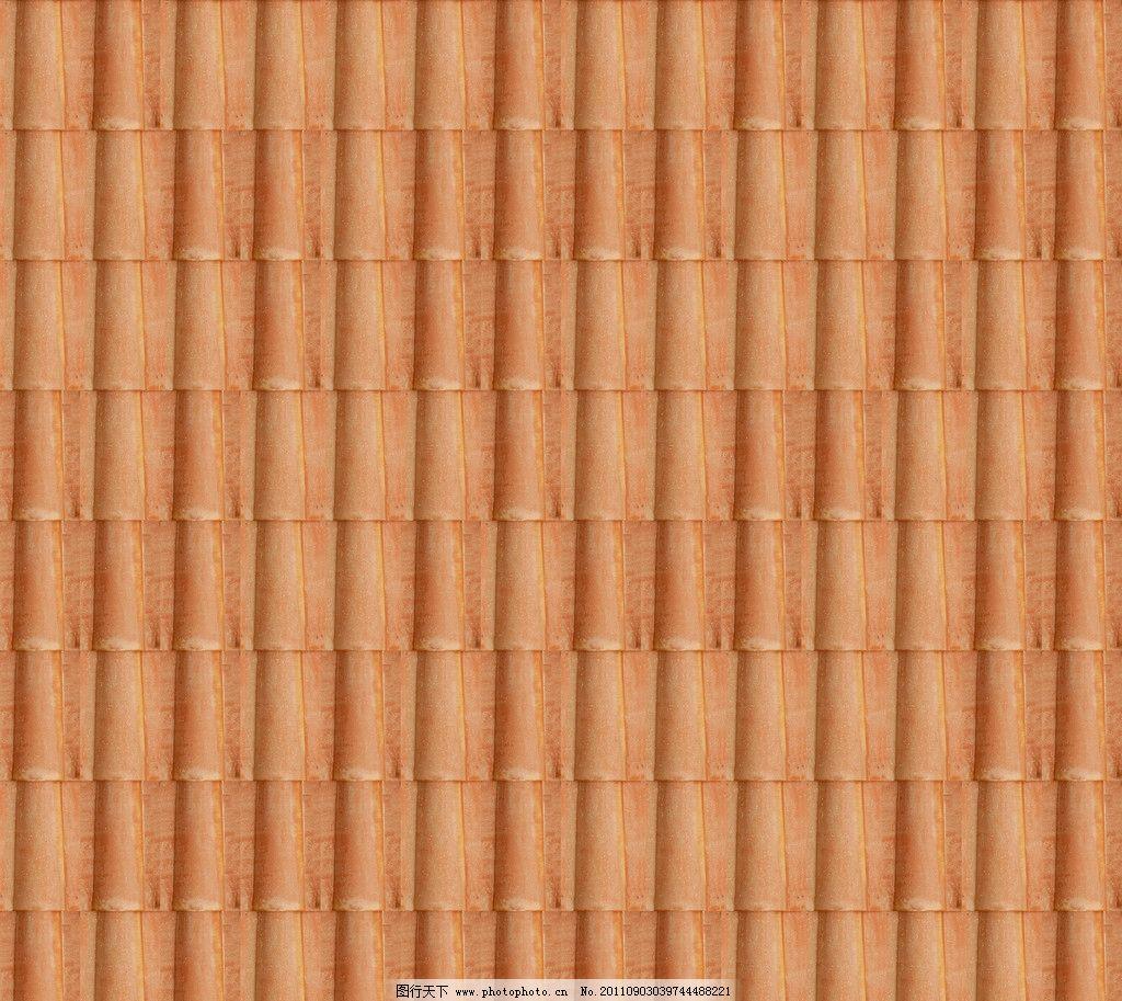 瓦片 琉璃瓦 瓦片贴图 屋顶 瓦 瓦片素材 无缝拼图 其他 建筑园林
