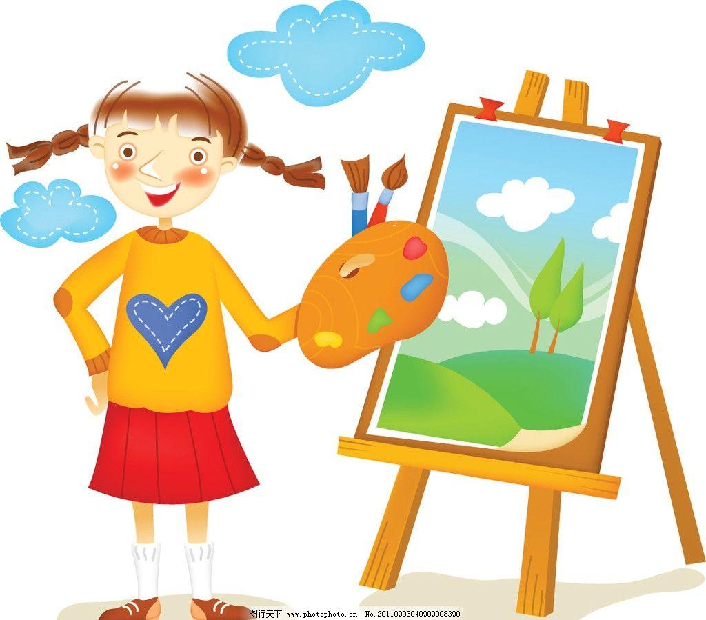 可爱儿童素材 涂鸦 画画 白云 孩童 学生 玩耍 小朋友 快乐童年