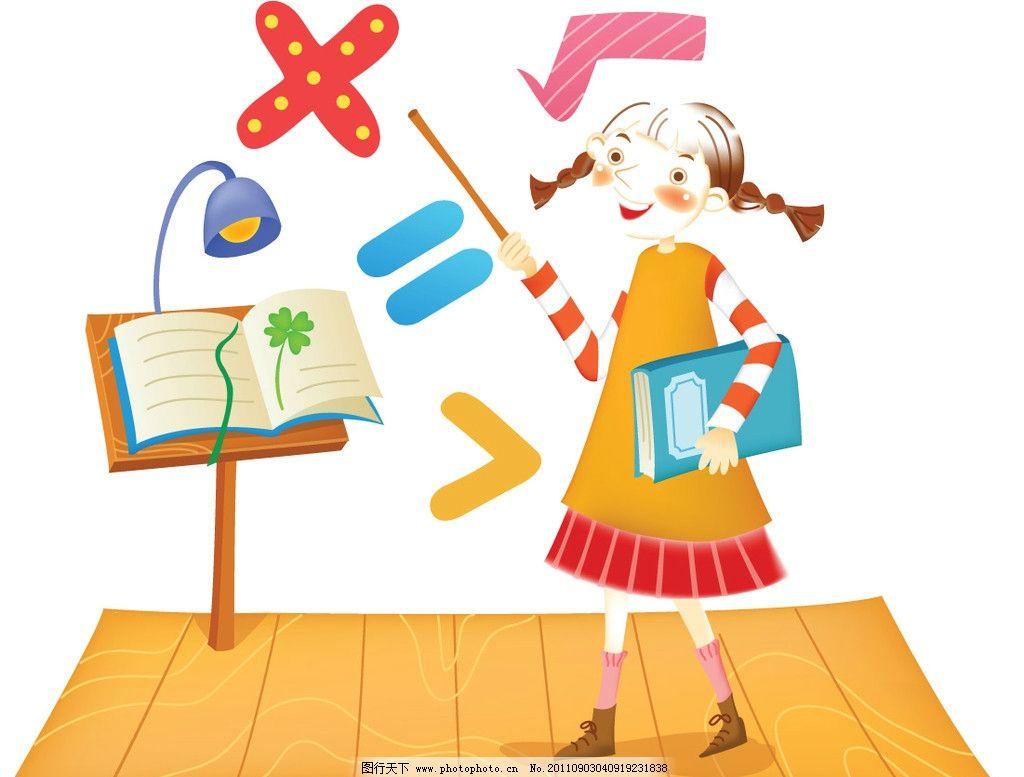 可爱儿童素材 字母 书本 孩童 学生 玩耍 小朋友 快乐童年 幼儿园素材
