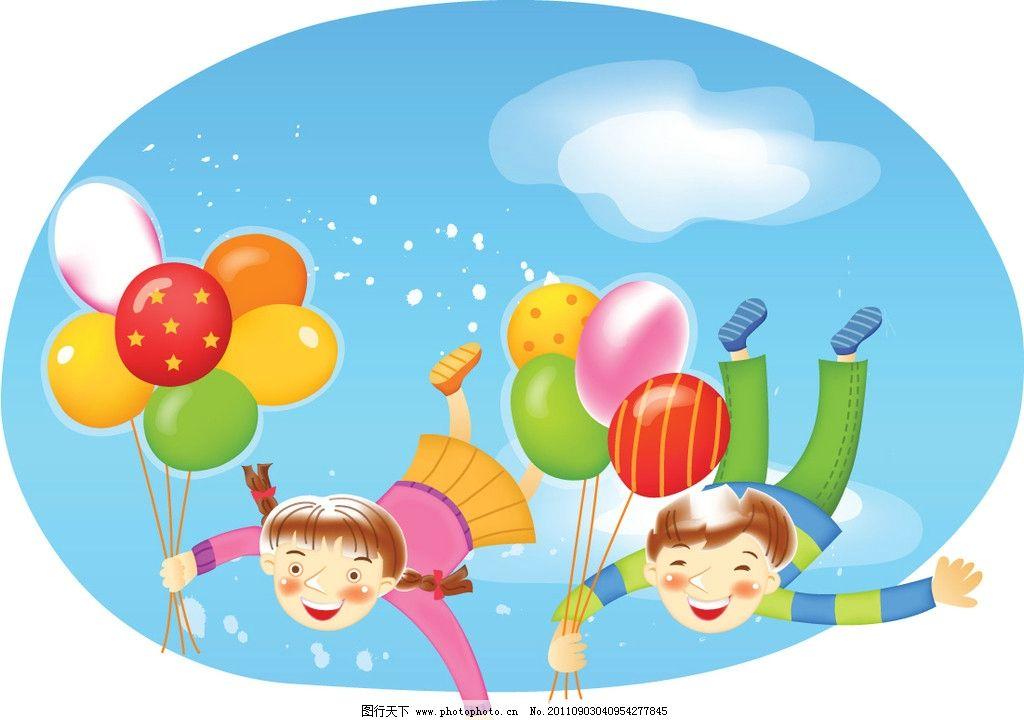 可爱儿童素材 蓝天 白云 气球 飞翔 孩童 学生 玩耍 小朋友