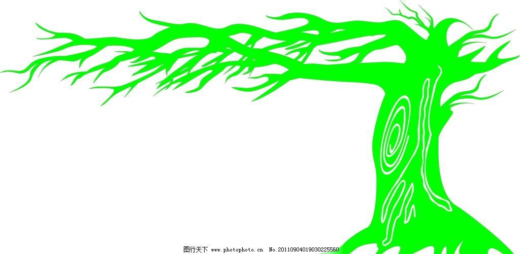 手绘卡通树图片