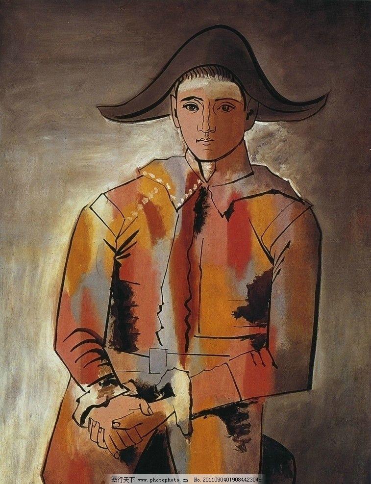 著名肖像画 名画 梵高 外国大师 绘画大师 油画 扫描 绘画 人物 人物油画 肖像画 男人 世界画 艺术家 艺术绘画 文化艺术 西式名画 艺术品 世界名画 世界名画(梵高) 绘画书法 设计 72DPI JPG