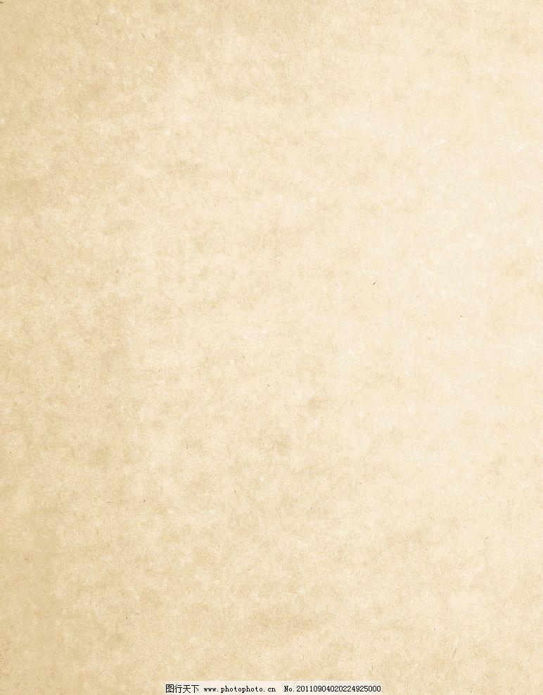 复古背景 纸张 纹理 背景底纹 底纹边框 设计 300dpi jpg