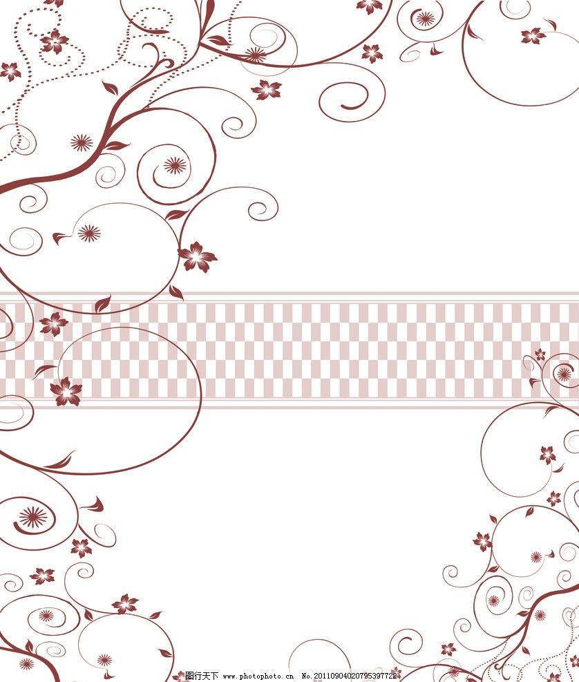 花纹 窗户花纹 巴洛克 欧洲风 复古风 移门图案 腰带 腰线 底纹 花边