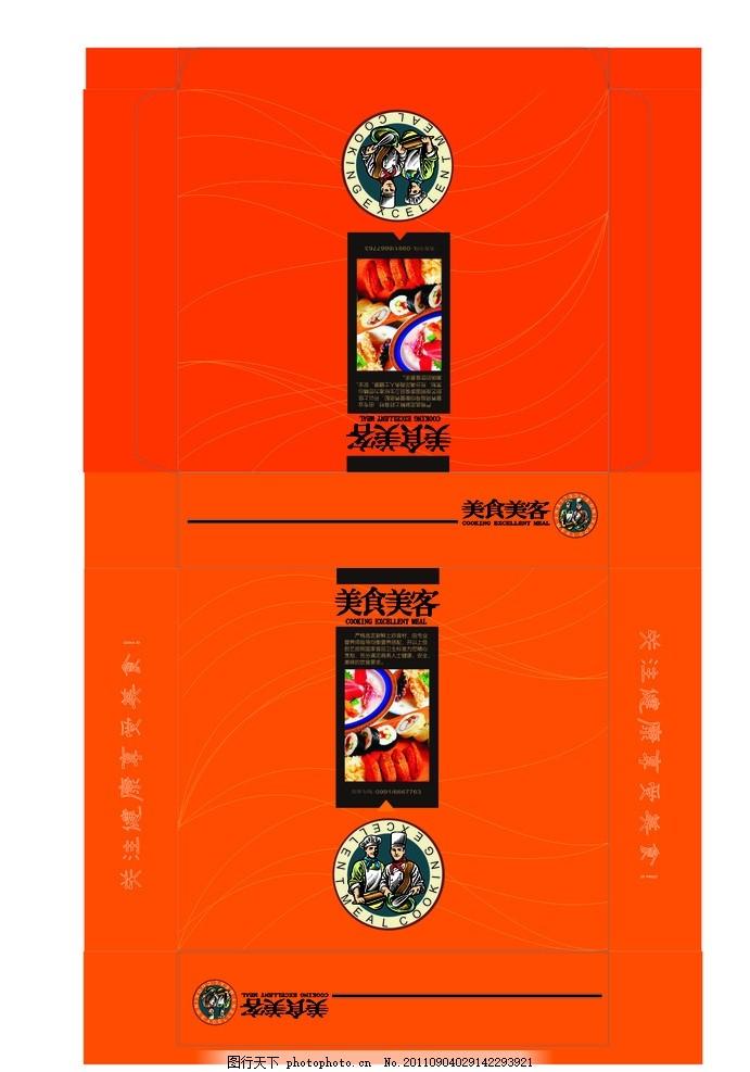 美食美客logo 纸盒 展开图 包装设计 广告设计 橙色 餐盒模切板 美食