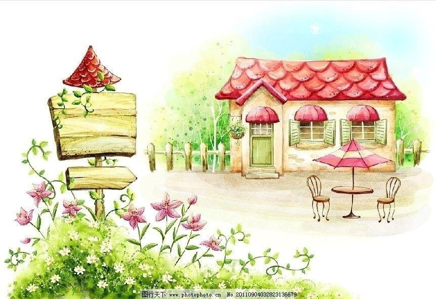 春天树木 花园 草地 房屋 田园风光 蓝天白云 韩国插画 手绘插画 春天