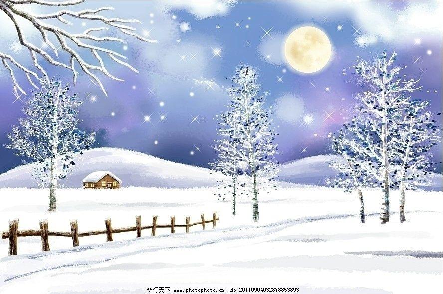 冬天风景插画 下雪 雪山 雪树 房屋 月光 冬日田园风光 韩国插画 手绘