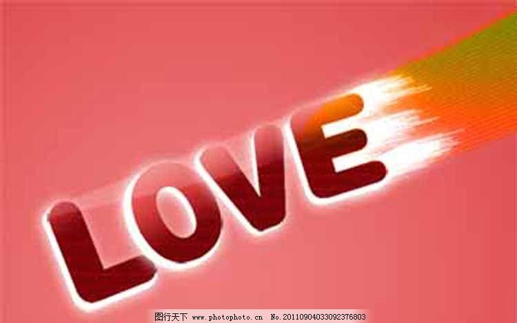 love立体眩光字图片
