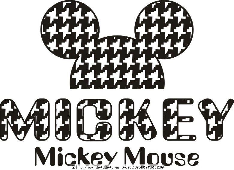 米奇 卡通矢量图 米奇老鼠 其他生物 生物世界 矢量 cdr