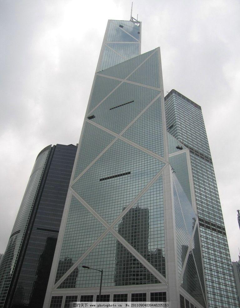香港中银大厦 建筑 建筑摄影 建筑园林