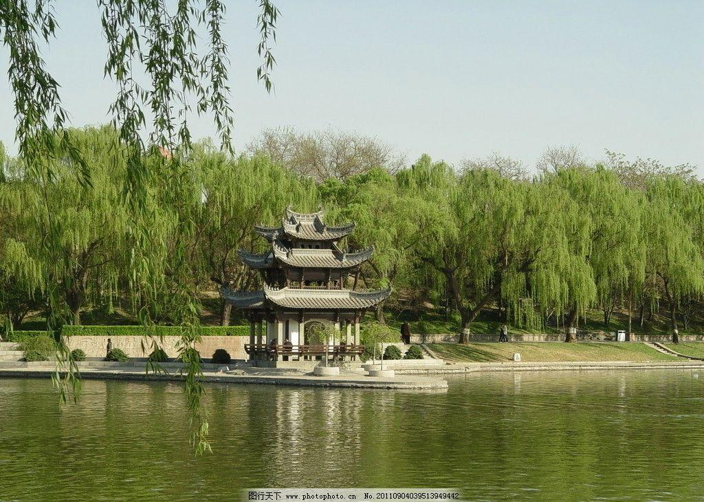 济南一游 亭子 水面 柳树 水岸 蓝天 白云 园林建筑 建筑园林 摄影 72