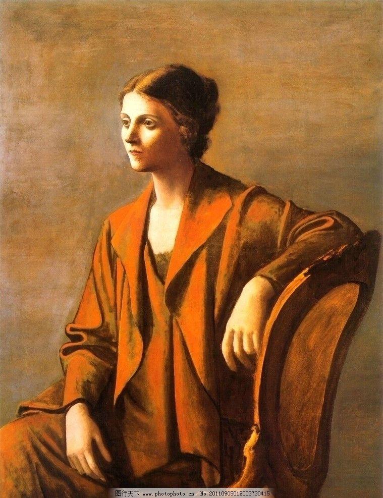 梵高作品 名画 梵高 外国大师 绘画大师 油画 扫描 绘画 人物 人物