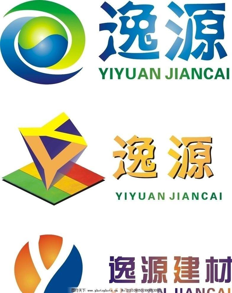 建材      企业logo标志 标识标志图标 矢量 cdr