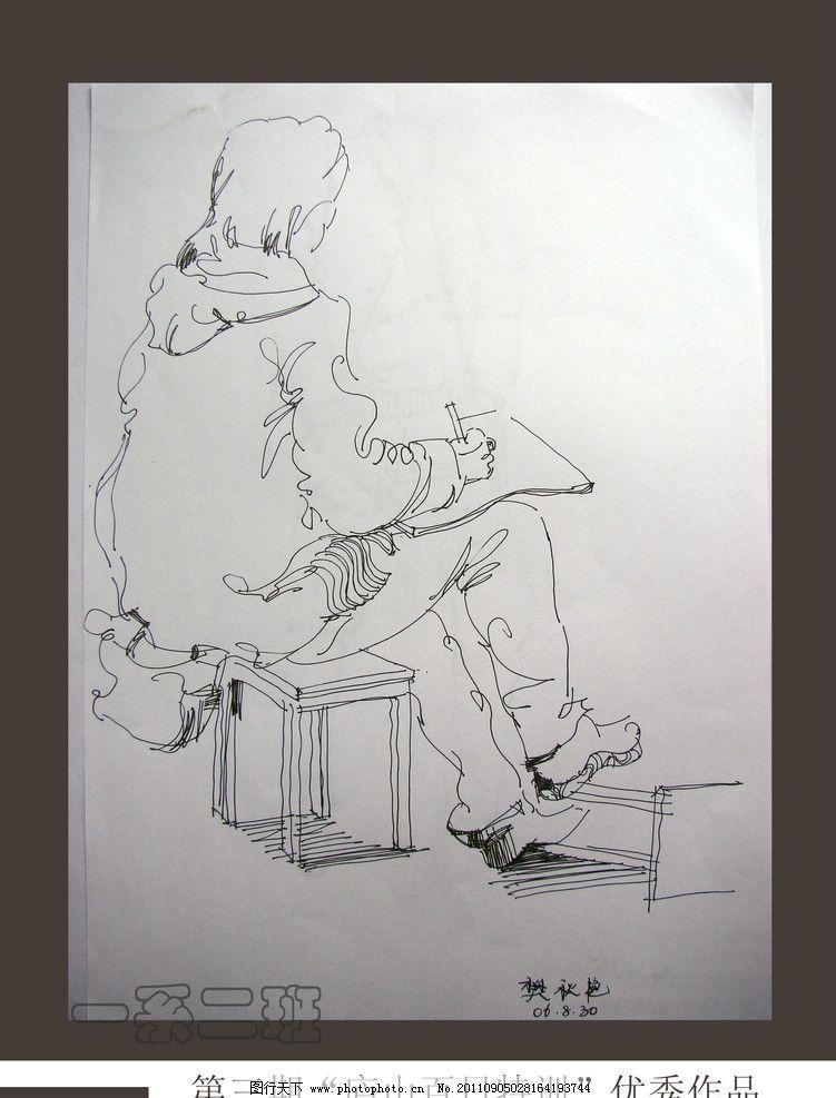 手绘效果图 速写 写生 美术基础 人物全身肖像 景观设计 环境设计