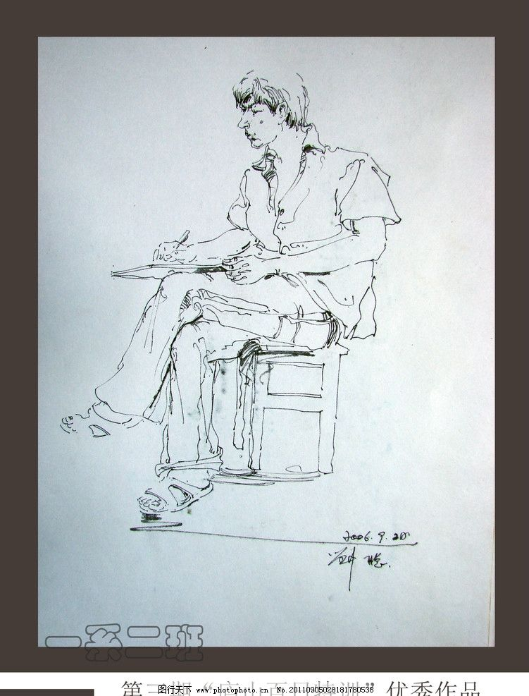 男青年全身速写 手绘效果图 写生 美术基础 人物全身肖像