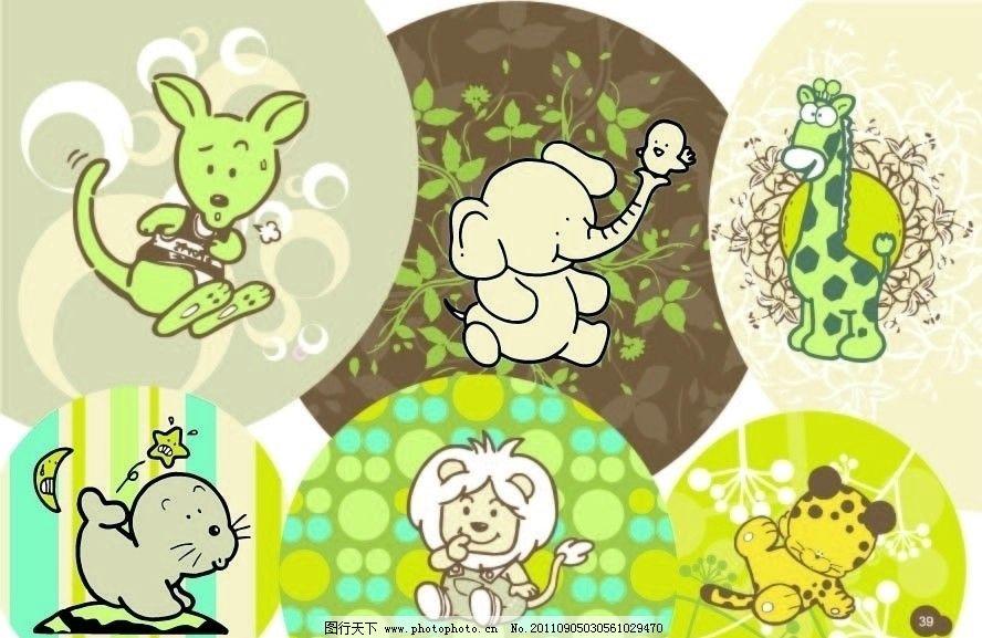 可爱卡通壁纸 袋鼠 大象 长颈鹿 狮子 动物 可爱 卡通壁纸 卡通设计