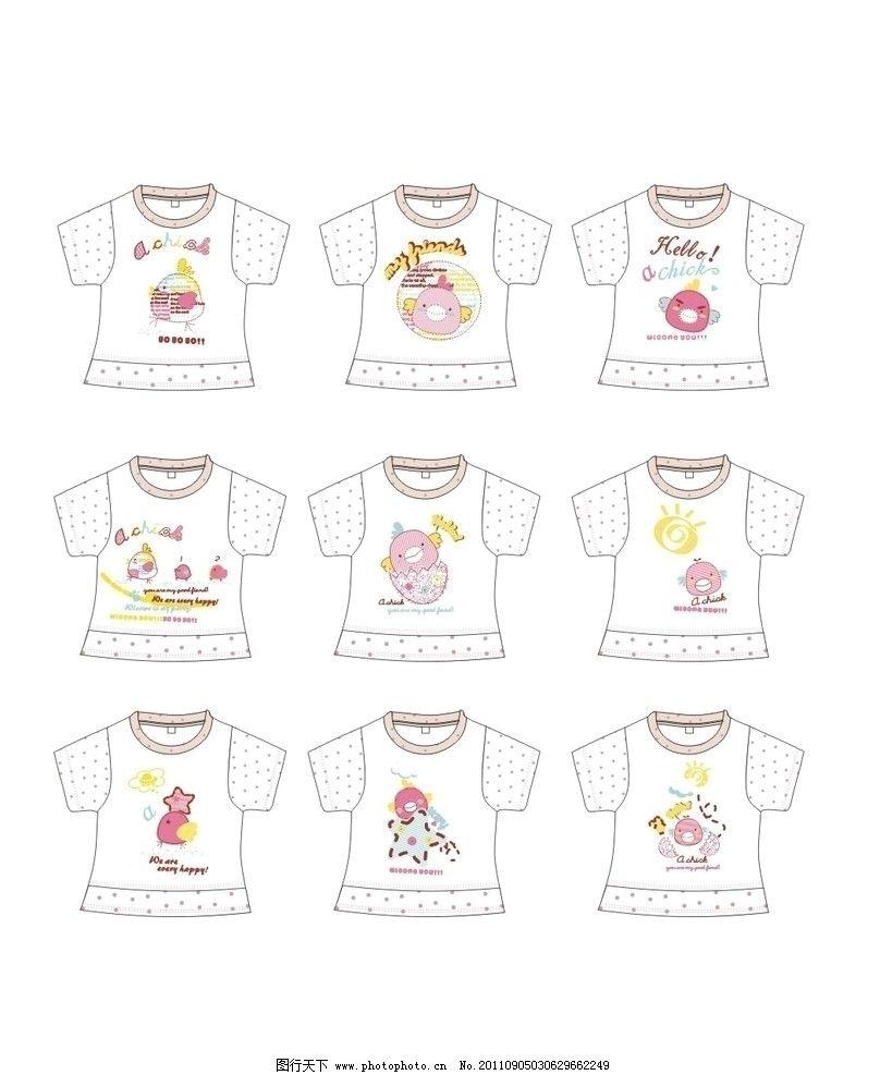 儿童服装设计 儿童 服装设计 童装 卡通画 小熊 服装 可爱童装 卡通小