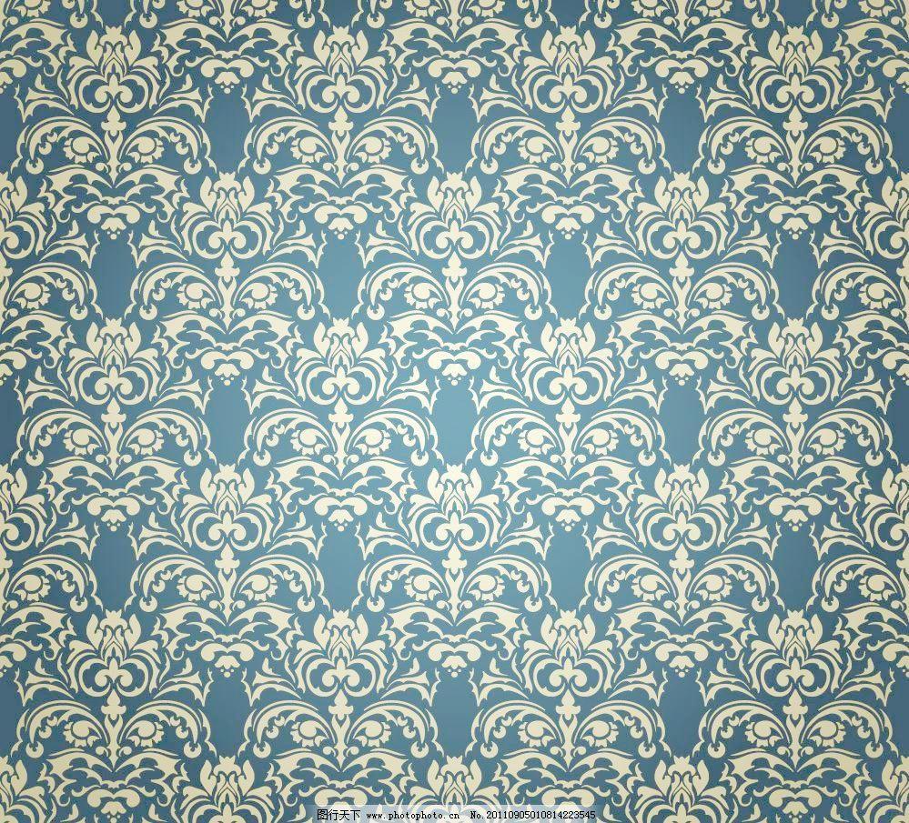 古典花纹 花边 无缝古典花纹欧式花纹底纹矢量素材 无缝古典花纹欧式