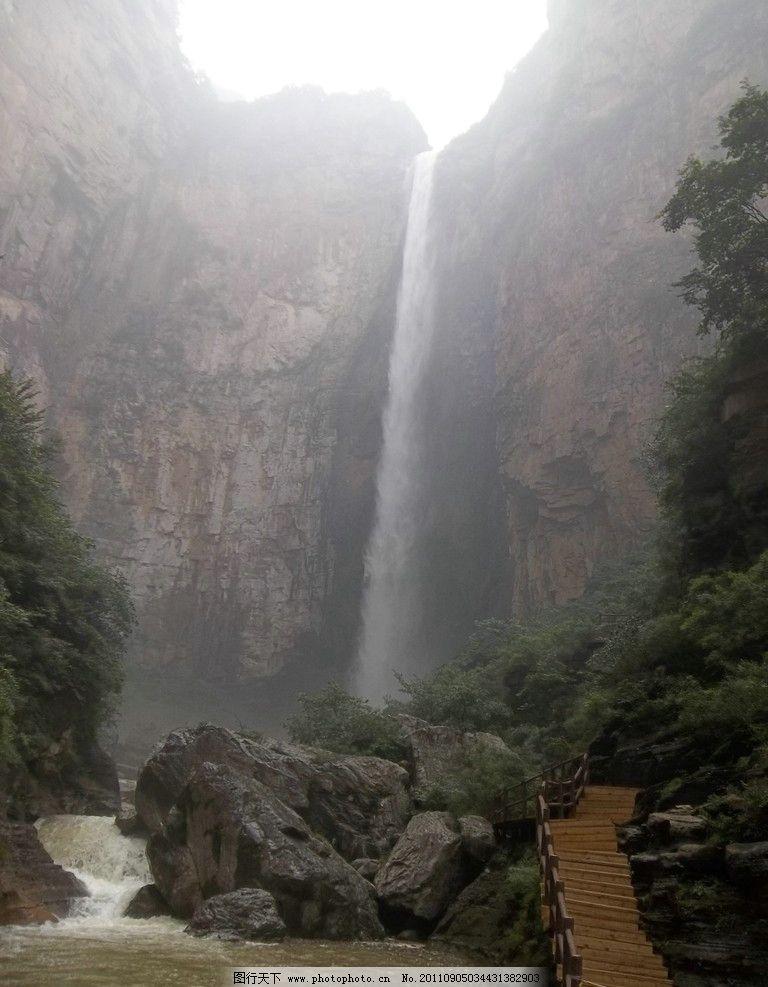 云台山风景图片