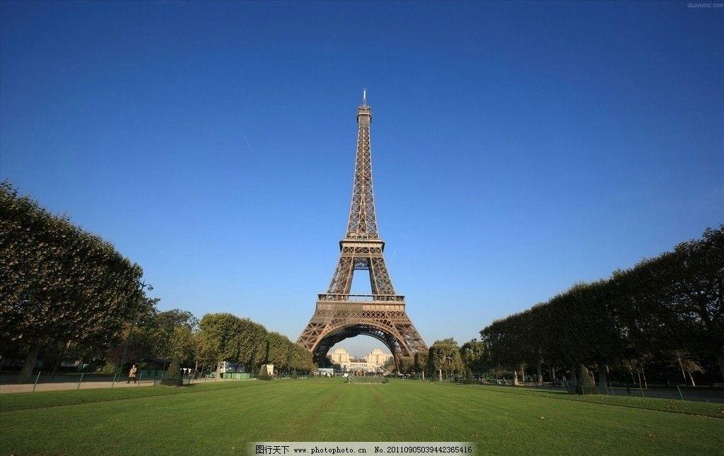 埃菲尔铁塔 远景 巴黎 建筑摄影 建筑园林 摄影 300dpi jpg