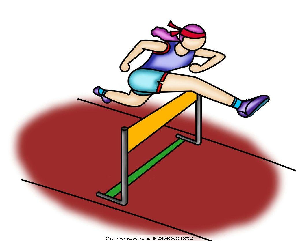 体育运动 跨栏 体育 运动 女 动漫人物 动漫动画 设计 300dpi jpg