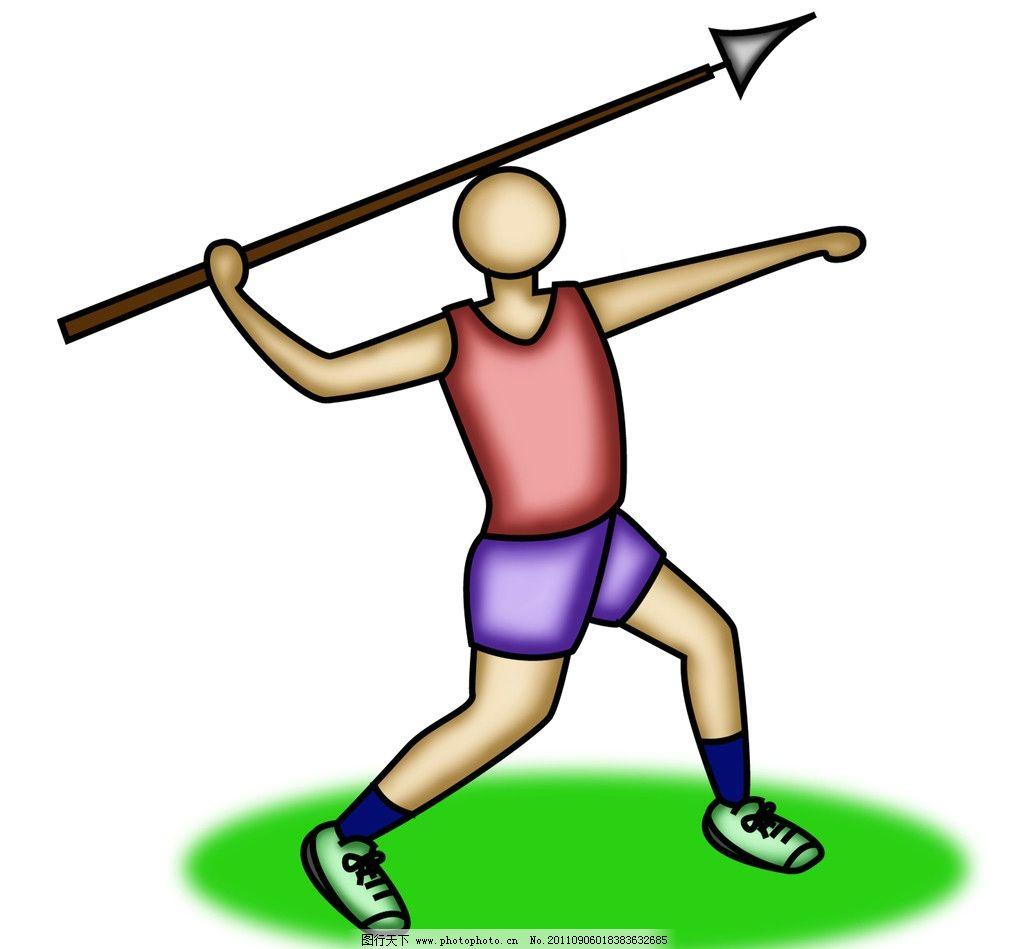 体育运动人物插画图片-插画集-设计图-免费素材下载
