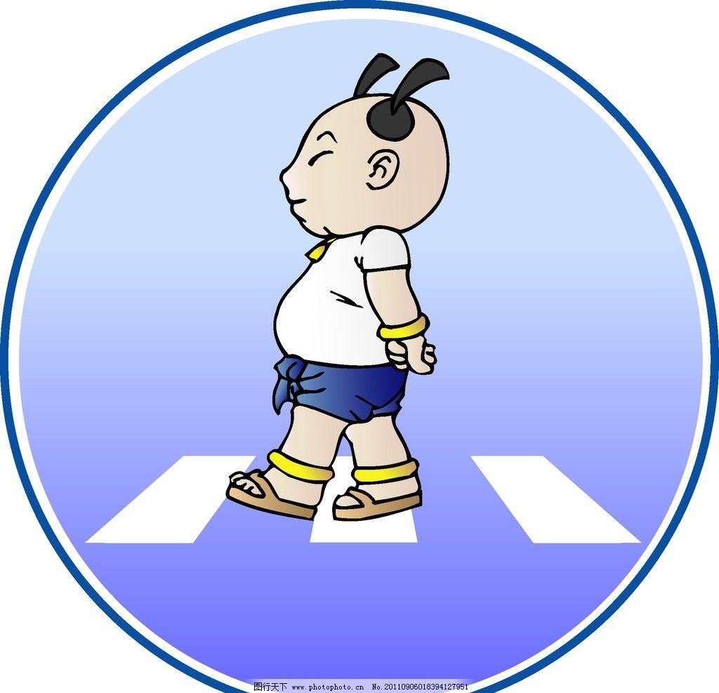 过马路的小孩儿 斑马线 漫画 可爱的 动漫动画
