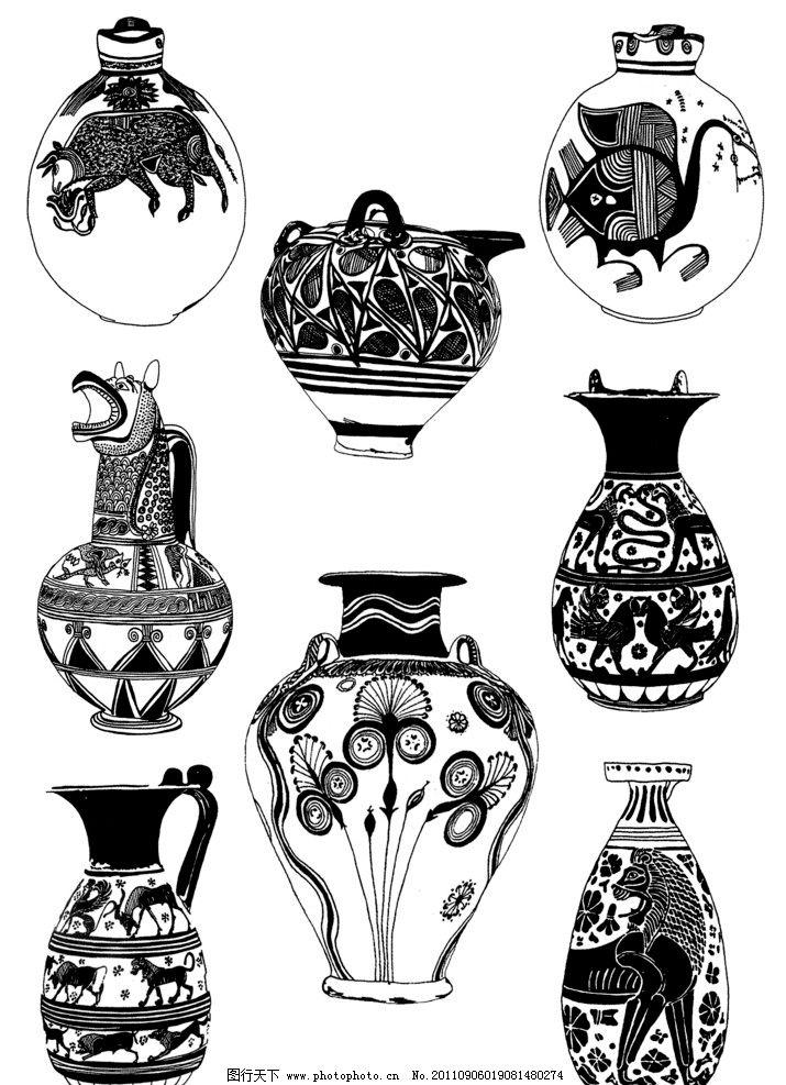 国外古典装饰花纹 瓶子 花瓶纹 经典花纹 底纹边框 设计 300dpi