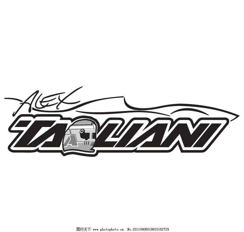 汽车造型logo 跑车 英文字体 弧线 黑白矢量图eps 国外名师创意 企业l