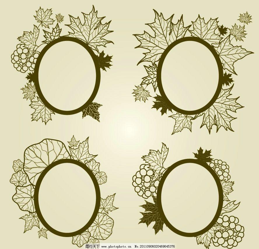 手绘树叶枫叶边框图片