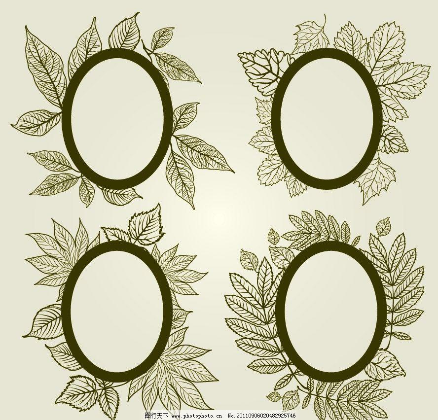 手绘树叶枫叶边框 手绘 树叶 枫叶 边框 线条 素描 植物 矢量 边框