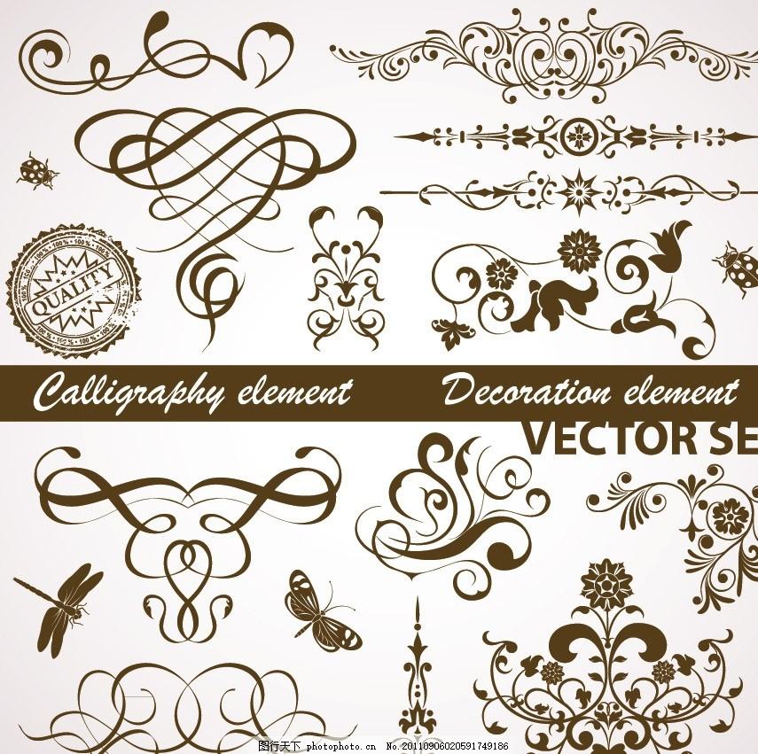 古典花纹 古典花边 欧式花纹 欧式花边 装饰 蜻蜓 瓢虫 设计 时尚