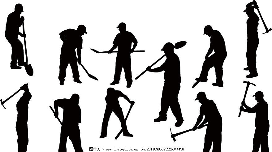 工人 劳动 苦力 挖掘 动作 姿势 人物 剪影 职业人物 矢量人物 矢量 e