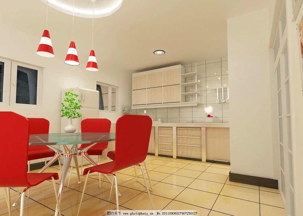 餐厅厨房一体 椅子 桌子 花瓶 厨柜 室内设计 环境设计 设计 300dpi