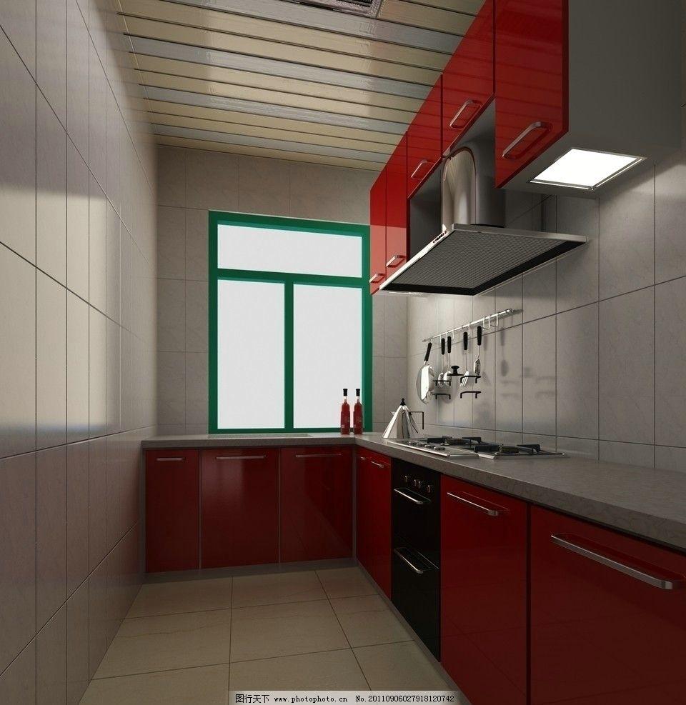 现代式厨房效果图 红色吊柜 地柜 灶台 油烟机 室内效果图