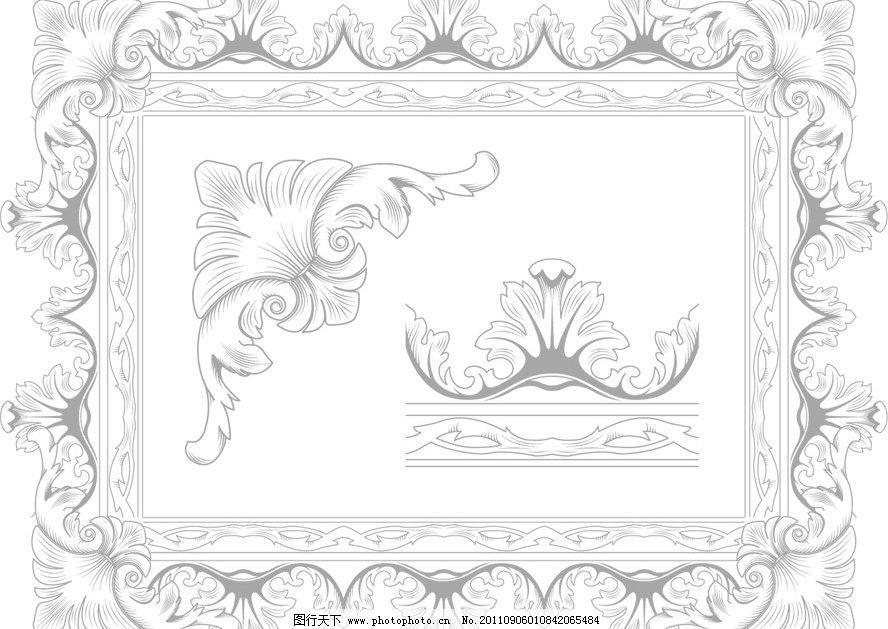 欧式古典边框简笔画大全