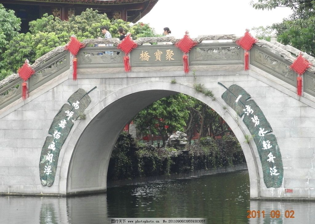 石桥 拱桥 栏杆桥 河水 园林建筑 建筑园林 摄影 72dpi jpg